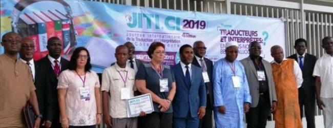 Côte d'ivoire : célébration de la Journée internationale de la traduction et de l'interprétation de Côte d'Ivoire (JITICI 2019)