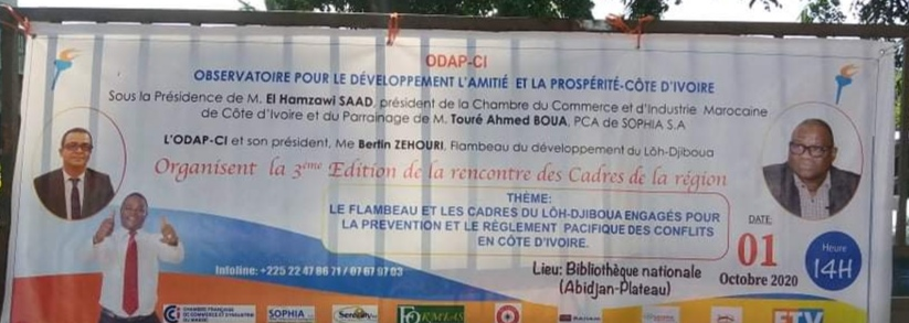 3ème EDITION DE LA RENCONTRE DES CADRES DU LÔH DJIBOUA